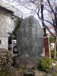"""""""日本のどこか"""""""