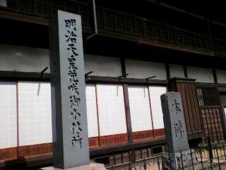 えきぽ歩きました⑦・大月駅編